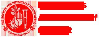 Parasports Association Of Gujarat